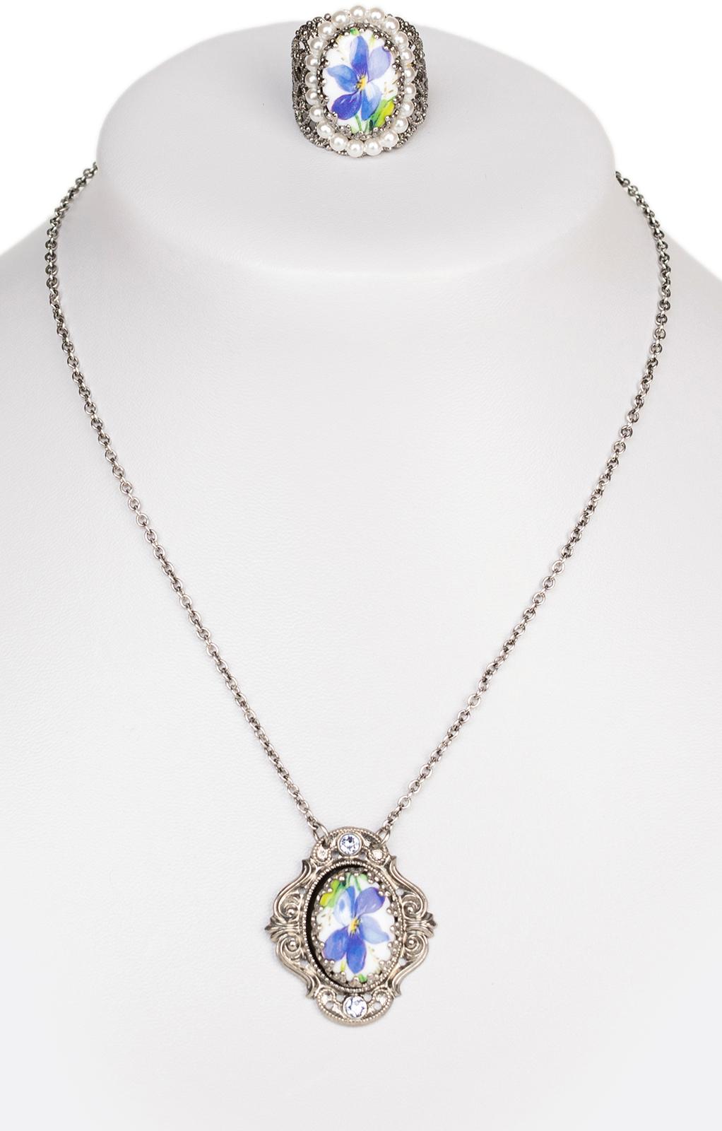 weitere Bilder von Ring R801 Ornament umfasst, blau